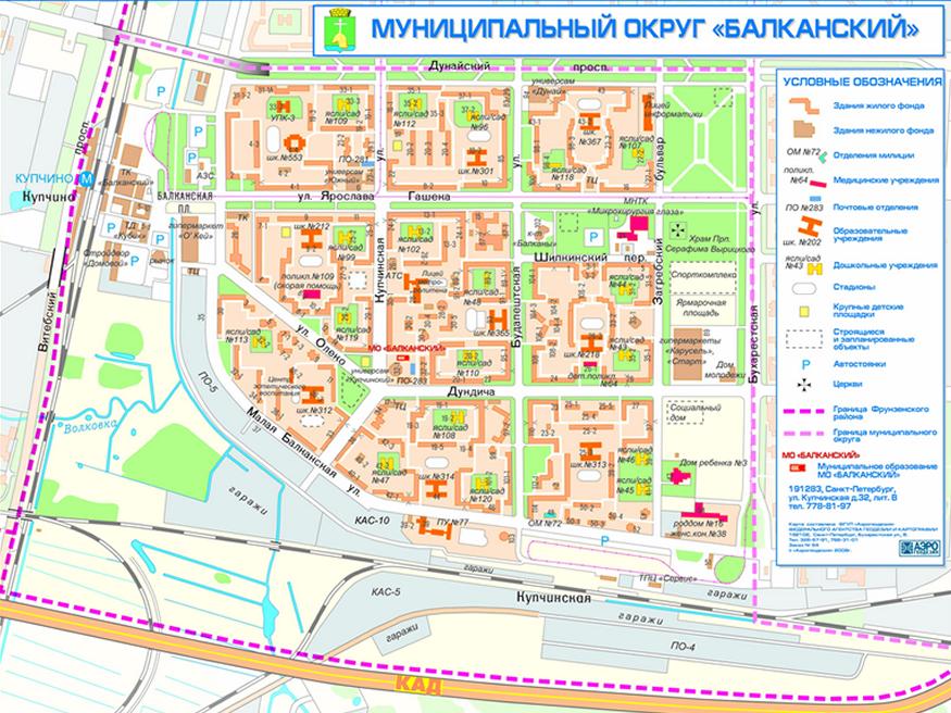Карта МО Балканский